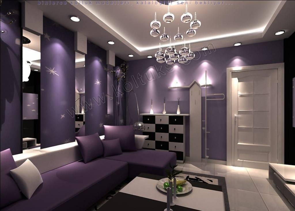 Гостиная в серо фиолетовых тонах дизайн